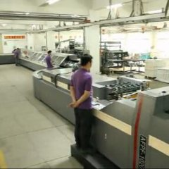 Dongguan Cheung Wo Hing Printing Machinery Co., Ltd.