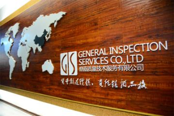 General Inspection Services Co., Ltd.