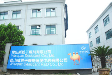 Shanghai Wisepac Technology Co., Ltd.