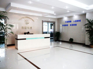 ZHEJIANG WILLING INTERNATIONAL CO., LTD.