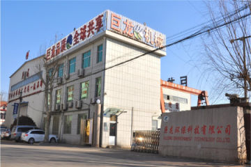 Qingzhou Julong Environment Technology Co., Ltd.