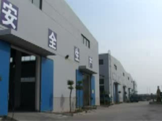 Nanjing IRACKING Co., Ltd.