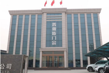 Shijiazhuang Hangpo Trading Co., Ltd.