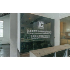 ZHANGJIAGANG DACHUANG MACHINERY CO., LTD.