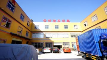 Henghui Gifts and Toys Factory