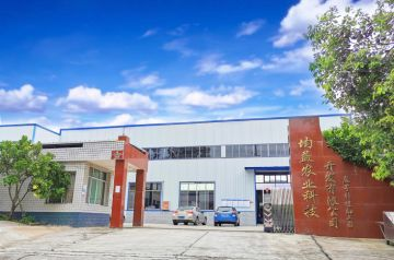 MianYang Win-Win Agriculture Technology Development Co., Ltd.