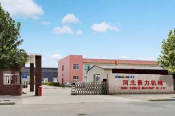 HEBEI GIONLEE MACHINERY EQUIPMENT SALES CO., LTD.