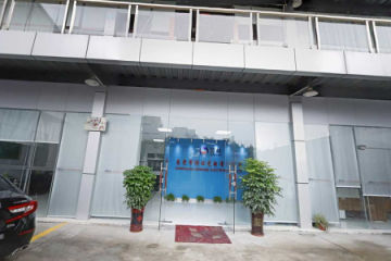 Dongguan Bowang Photoelectric Co., Ltd.