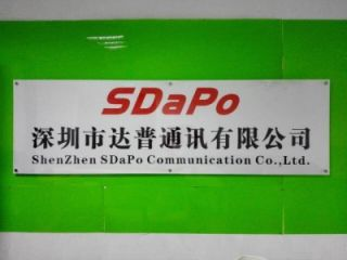 Shenzhen DaPo Communication Co., Ltd.