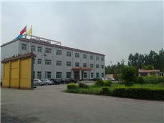 SHANDONG FENGHAN MACHINERY CO., LTD.