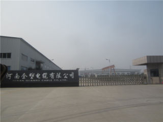 Henan Jiapu Cable Co., Ltd.