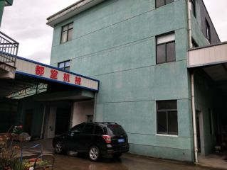 NINGBO YINZHOU POWERFUL MACHINERY FACTORY