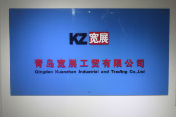 Qingdao Kuanzhan Industry & Trade Co., Ltd.