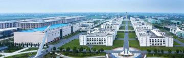 Shandong Sino Pharmaceutical Technology Co., Ltd.
