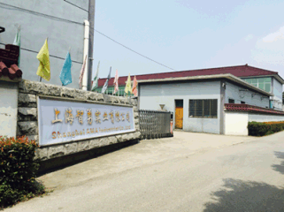 Shanghai AMA Industrial Co., Ltd.