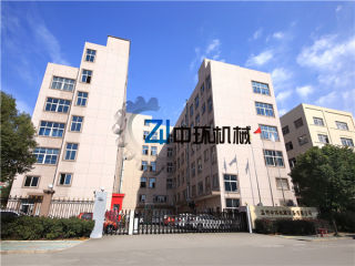 Wenzhou Zhonghuan Packaging Machinery Co., Ltd.