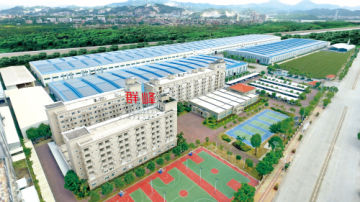 Qunfeng Intelligent Machinery Co., Ltd.