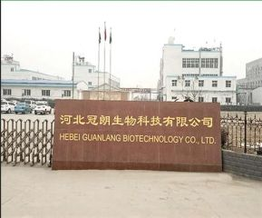 Hebei Guanlang Biotechnology Co., Ltd.