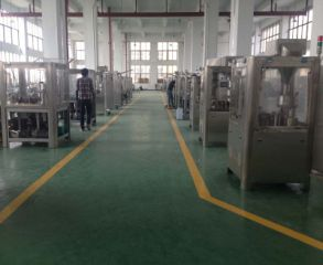 Shanghai Yiqi Pharmaceutical Machinery Group Company Limited