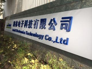 Lulink Information Technology Co., Ltd.