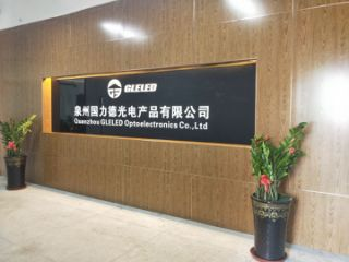 Quanzhou Gleled Optoelectronic Co., Ltd.