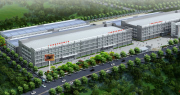 Guangdong Gao Bo Electrical Appliance Co., Ltd.
