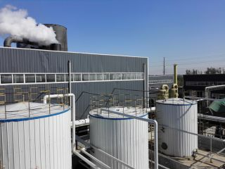 Shandong Jufu Chemical Technology Co., Ltd.