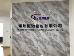 Changzhou K-Glory International Trade Co., Ltd.