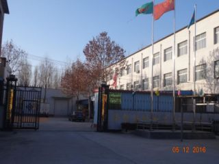 Hebei Hanyue Textiles Manufacturing Limited