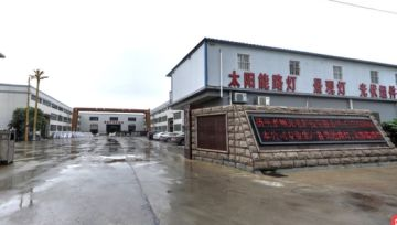 Yangzhou Jiaxu Photoelectric Technology Co., Ltd.