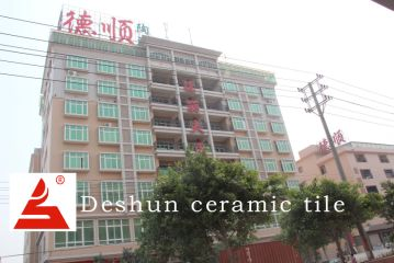 Jinjiang Deshun Ceramic Building Materials Co., Ltd.
