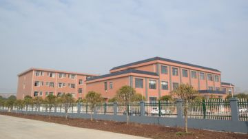 Wuhan Headway Industry & Trade Co., Ltd.