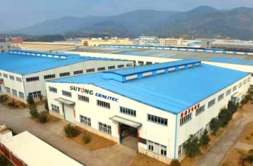Genlitec (Fuzhou) Power Equipment Co., Ltd.