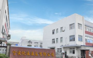 Ningbo YOYE Hydraulics Co., Ltd.