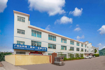 Shenzhen Guanghongda Technology Co., Ltd.