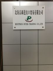 BESTPHOS INTER-TRADING CO., LTD.