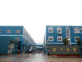 Yuyao Boda Electrical Appliances Co., Ltd.
