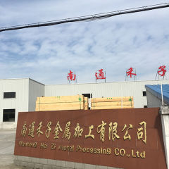 Nantong Hezi Metal Processing Co., Ltd.