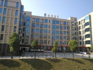 Hunan Ruiyang Electronic Technology Co., Ltd.