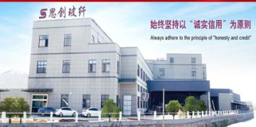 Yuyao Strong Fiberglass Products Factory