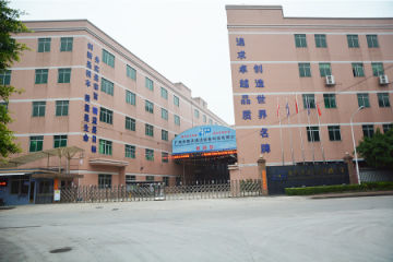 Guangzhou Haotian Cleaning Equipment Technology Co., Ltd.