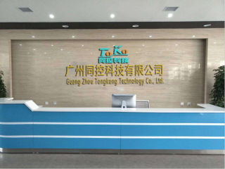 Guang Zhou Tongkong Technology Co., Ltd.