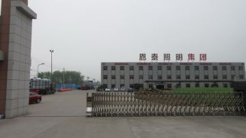 Jiangsu Entai Lighting Group Co., Ltd.