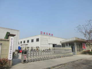 Zhejiang Benfan Machinery Co., Ltd.
