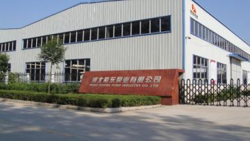 Hebei Zidong Pump Industry Co., Ltd.