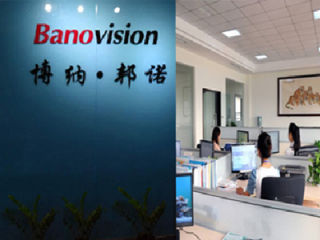 Banovision Technology Co., Ltd.