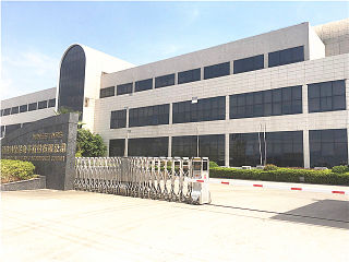 FUJIAN NASHIDA ELECTRONIC INCORPORATED COMPANY