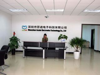 Shenzhen Acedo Electronics Technology Co., Ltd