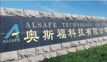 Liaoning Alsafe Technology Co., Ltd.