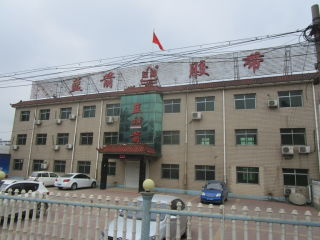 Hebei Lanjian Rubber Belts Co., Ltd.